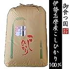 コシヒカリ 30kg
