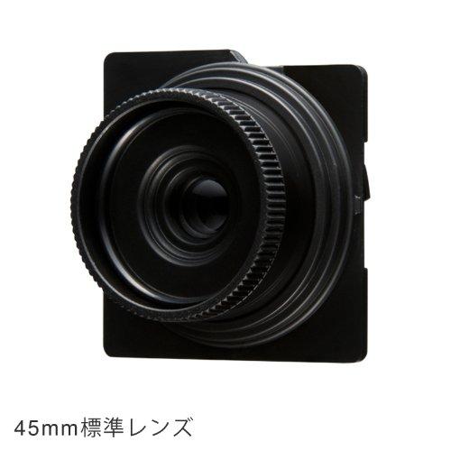 Superheadz LAST CAMERA DIY 35mm Camera