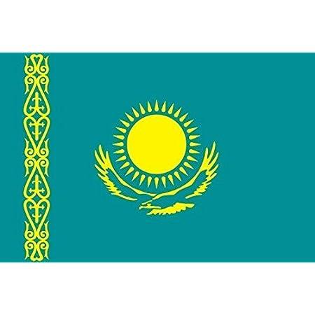 U24 Aufkleber Kasachstan Flagge Fahne 12 X 8 Cm Autoaufkleber Sticker Auto