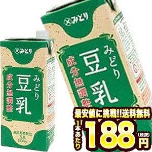 九州乳業 みどり豆乳 成分無調整豆乳 1L紙パック×24本[6本×4ケース][賞味期限:製造日より120日]【2〜3営業日以内に出荷】