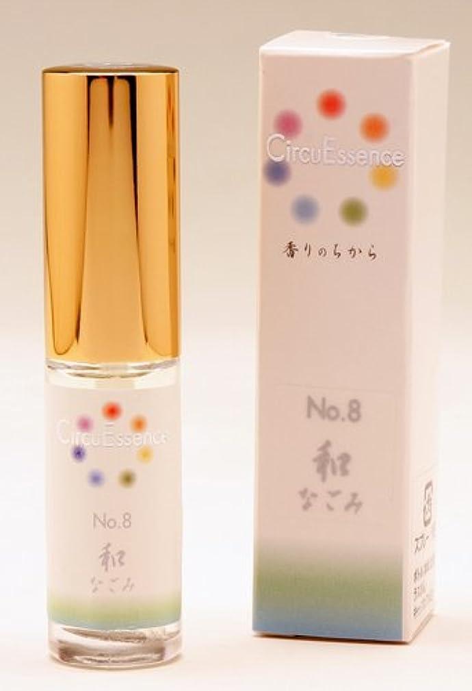 郵便物ハッピークレアサーキュエッセンス No.8(和 なごみ)5ml