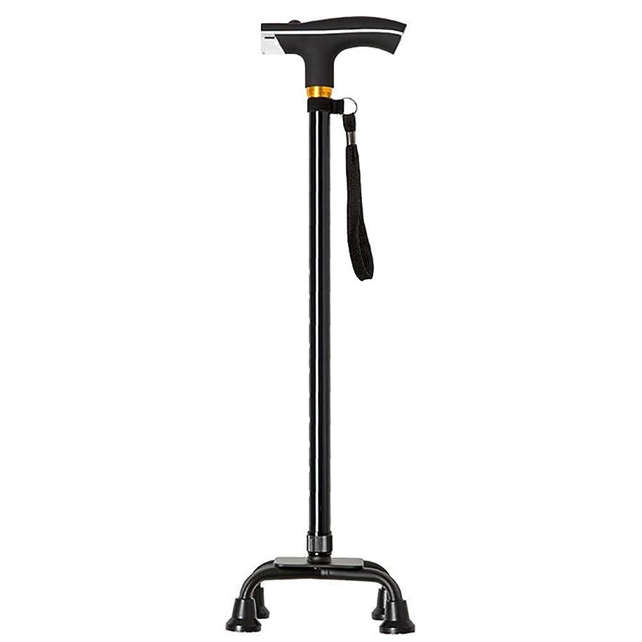 禁輸見せますタンザニア松葉杖衛生用品ヘルスケア、折りたたみ式杖、松葉杖Ledステッキ、22.83