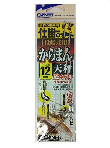 OWNER(オーナー) カラマン天秤 12