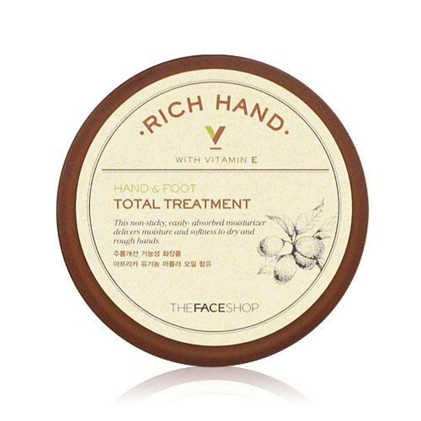 大洪水希少性日没THE FACE SHOP Rich Hand V Hand and Foot Total Treatment ザフェイスショップ リッチハンド V ハンド? フット トータルトリートメント [並行輸入品]