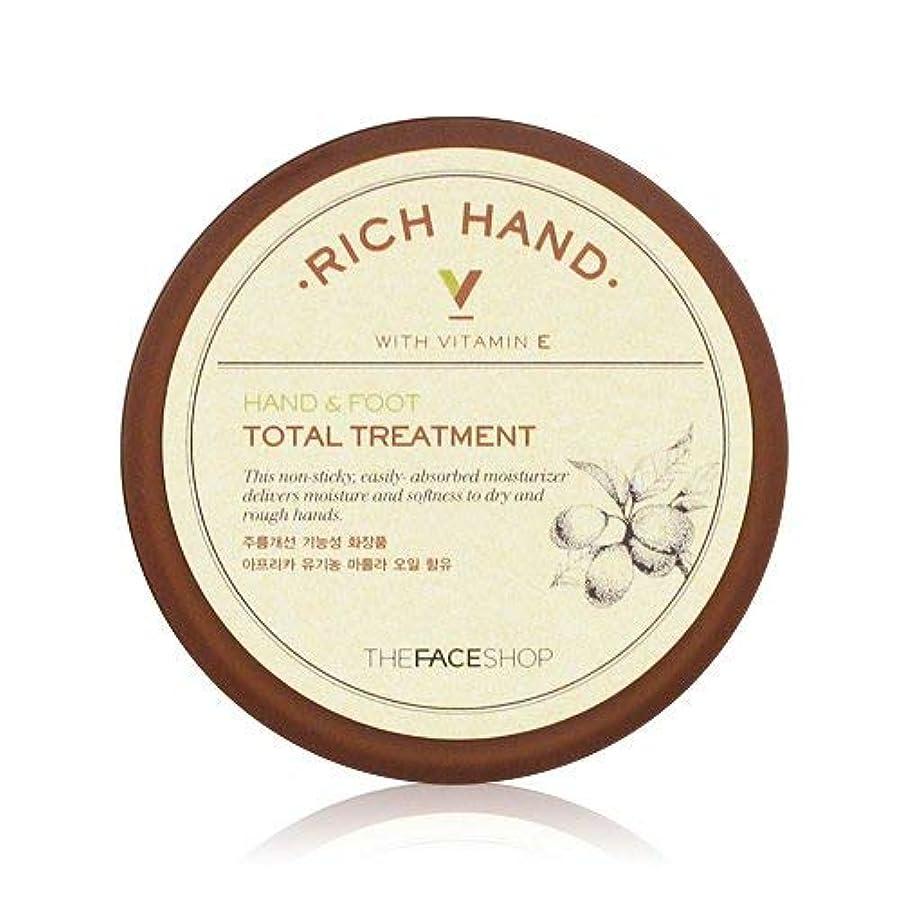薄いです異常シャープTHE FACE SHOP Rich Hand V Hand and Foot Total Treatment ザフェイスショップ リッチハンド V ハンド? フット トータルトリートメント [並行輸入品]