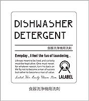Lalabel<詰め替え容器用ランドリーラベル スタイリッシュ>選べるラベル単品 (食器洗浄機用洗剤)