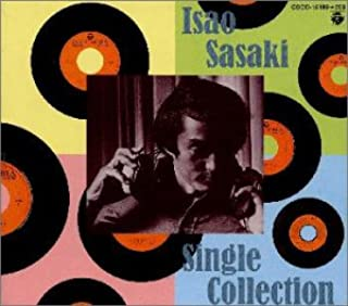 CD-BOX Isao Sasaki Single Collection