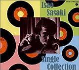 CD-BOX Isao Sasaki Single Collection