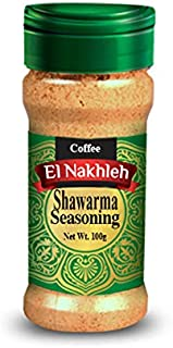 Elnakhleh Shawarma Seasoning, Israeli Taste, no GMO, no Irradiation, Spice Seasoning Powder, Seasoning Blend, Kosher, 3.5 ...