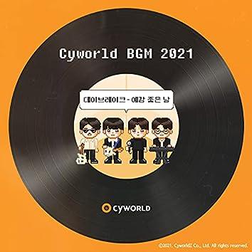CYWORLD BGM 2021