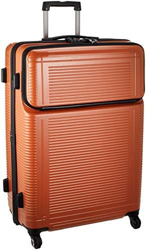 [プロテカ] スーツケース 日本製 ポケットライナー サイレントキャスター 15.6インチPC対応 88L 70 cm 4.9kg サンセットオレンジ