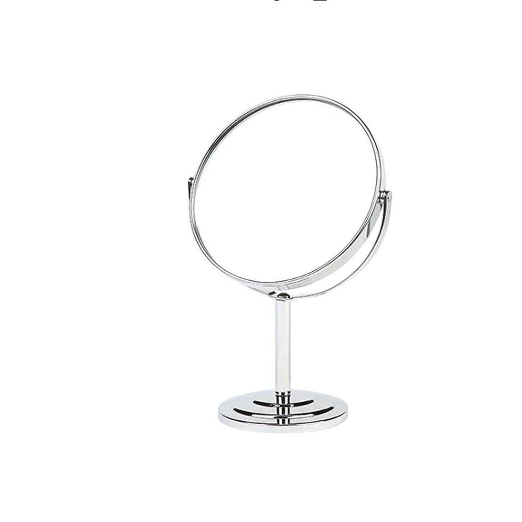 重量愛情深いランチ照明付き化粧鏡 3倍/ 1倍倍率の化粧鏡/バニティミラー両面ミラー8インチ化粧テーブルトップミラー、360°回転ミラー 化粧鏡 (Color : Silver, Edition : Round 7 inch)