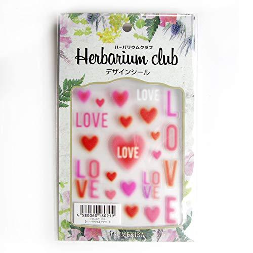 ハーバリウムクラブ ハーバリウムシール ラブハート (両面印刷) HR-LHT-101