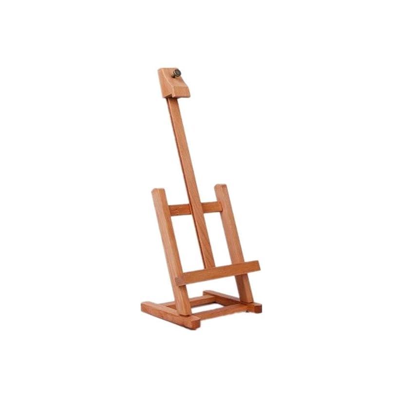 ダンプ広告破壊的アーティストは、表美術用品をペイントするのに適した調節可能な木製イーゼルスケッチ M-20-4-23
