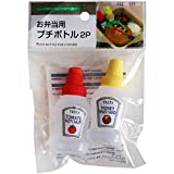 BOZHONG 25ML for Lunch Box Portable Small Sauce Bottle Tomato Ketchup Dispenser Salad Container Squeeze Bottle
