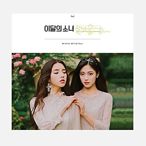Blockberry Creative [Reissue] Monthly Girl LOONA - HEEJIN & HYUNJIN (Single) Album+Extra Photocards Set