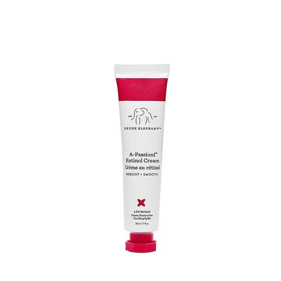 合金お金ゴムスキーDRUNK ELEPHANT A-Passioni Retinol Anti-Wrinkle Cream ドランクエレファント レチノールクリーム 30ml