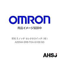 オムロン(OMRON) A22NW-3RB-TGA-G102-GD 照光 3ノッチ セレクタスイッチ (緑) NN-