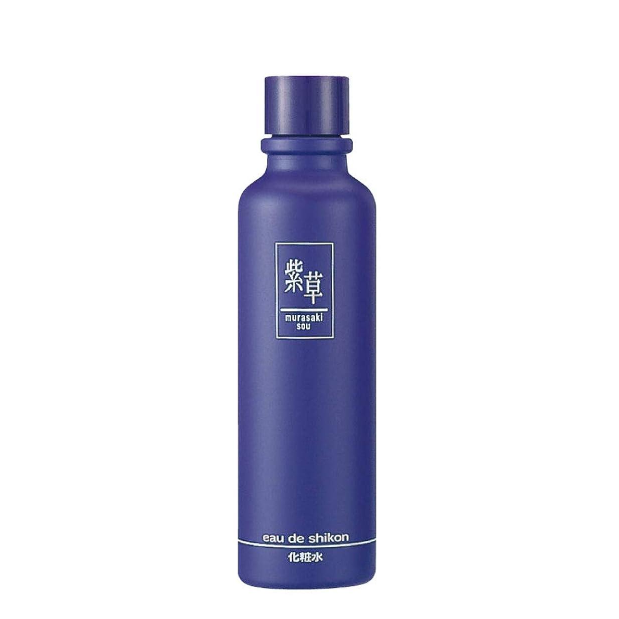 風が強い構想する膿瘍紫草 オーデシコン無香料(化粧水)