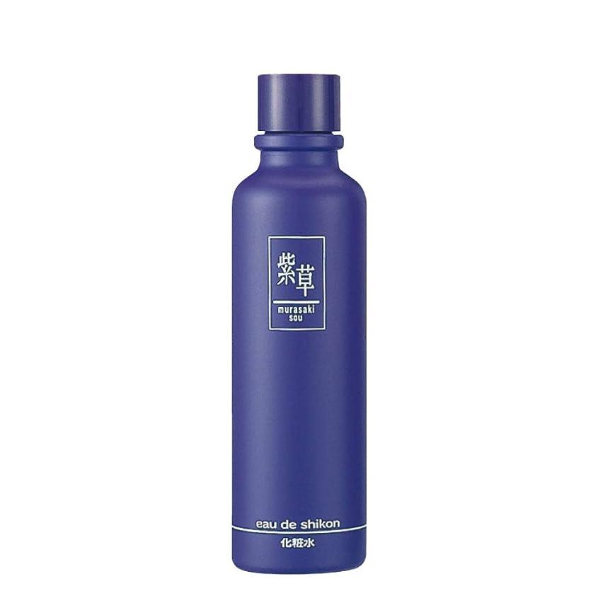 土砂降り栄光写真を描く紫草 オーデシコン無香料(化粧水)