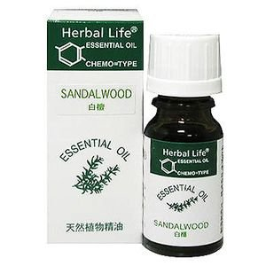 Herbal Life サンダルウッド 10ml