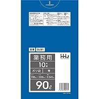 ごみ袋 90L 青色 ポリ袋 900x1000mm 300枚入 GL91