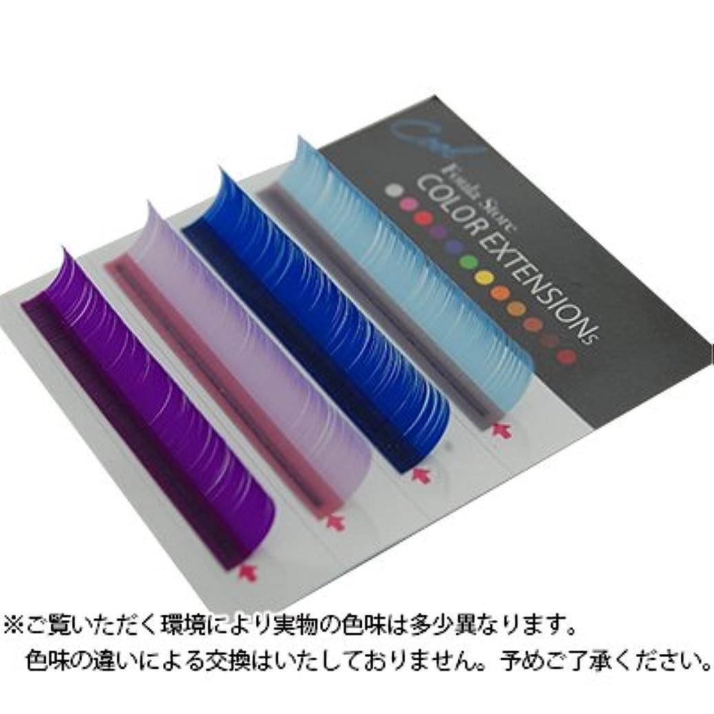 コンベンション定説ジャーナリスト【Foula】カラーエクステ 4列シート クール Dカール 0.18mm×10mm