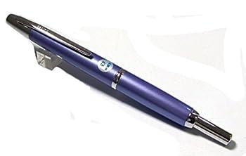 Pilot Fountain Pen Capless Decimo Violet Body EF-Nib  FCT-15SR-V-EF