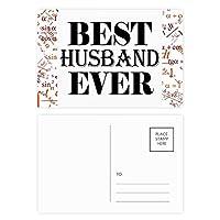 これまでに最高の夫の引用 公式ポストカードセットサンクスカード郵送側20個