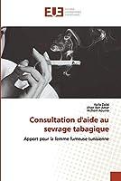 Consultation d'aide au sevrage tabagique