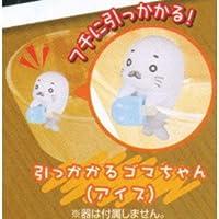 少年アシベ GO!GO! ゴマちゃん ゴマちゃんデスクでがんばるマスコット [5.引っかかるゴマちゃん(アイス)](単品)