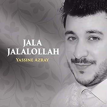 Jala Jalalollah (Inshad)