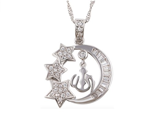 Remi Bijou Halskette Mond Stern Ay Yildiz Allah Muslim Islam