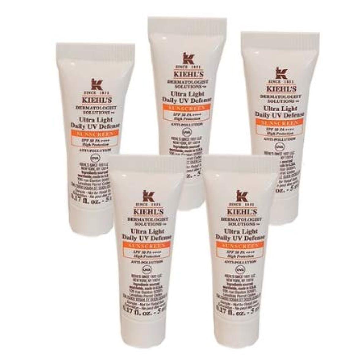 宣言する解釈的くそーKiehl's(キールズ) キールズ UVディフェンス (5ml x 5個) / KIEHL'S Ultra Light Daily UV Defense Sunscreen SPF 50 PA++++