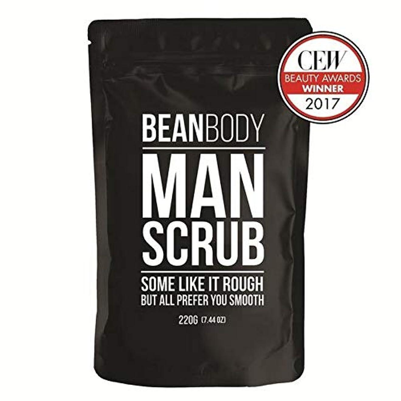 反逆対応する豊富[Bean Body ] 男性の220グラムのための豆のボディコーヒースクラブ - Bean Body Coffee Scrub for Men 220g [並行輸入品]