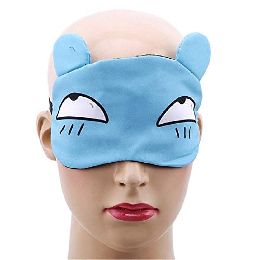 テンション恐ろしいですに向かってNOTE 新しいファッションかわいい漫画猫睡眠アイマスク高品質カワイイスタイルパッド入りシェードカバー旅行リラックス援助