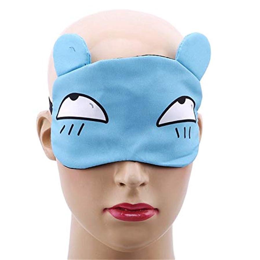 読者光景試験NOTE 新しいファッションかわいい漫画猫睡眠アイマスク高品質カワイイスタイルパッド入りシェードカバー旅行リラックス援助