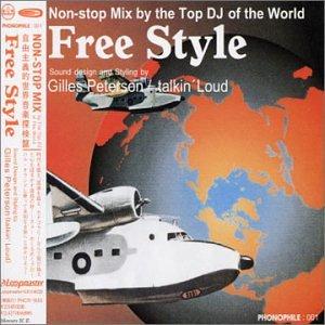 Phonofile 001 Freestyle