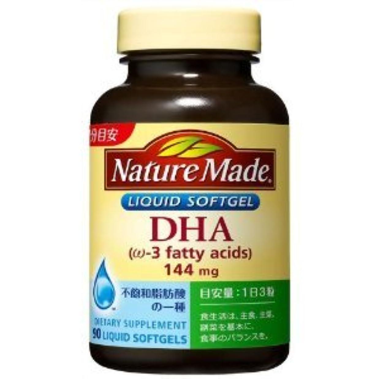 簡潔な奇妙な鈍い大塚製薬 ネイチャーメイドDHA90粒×2 2268