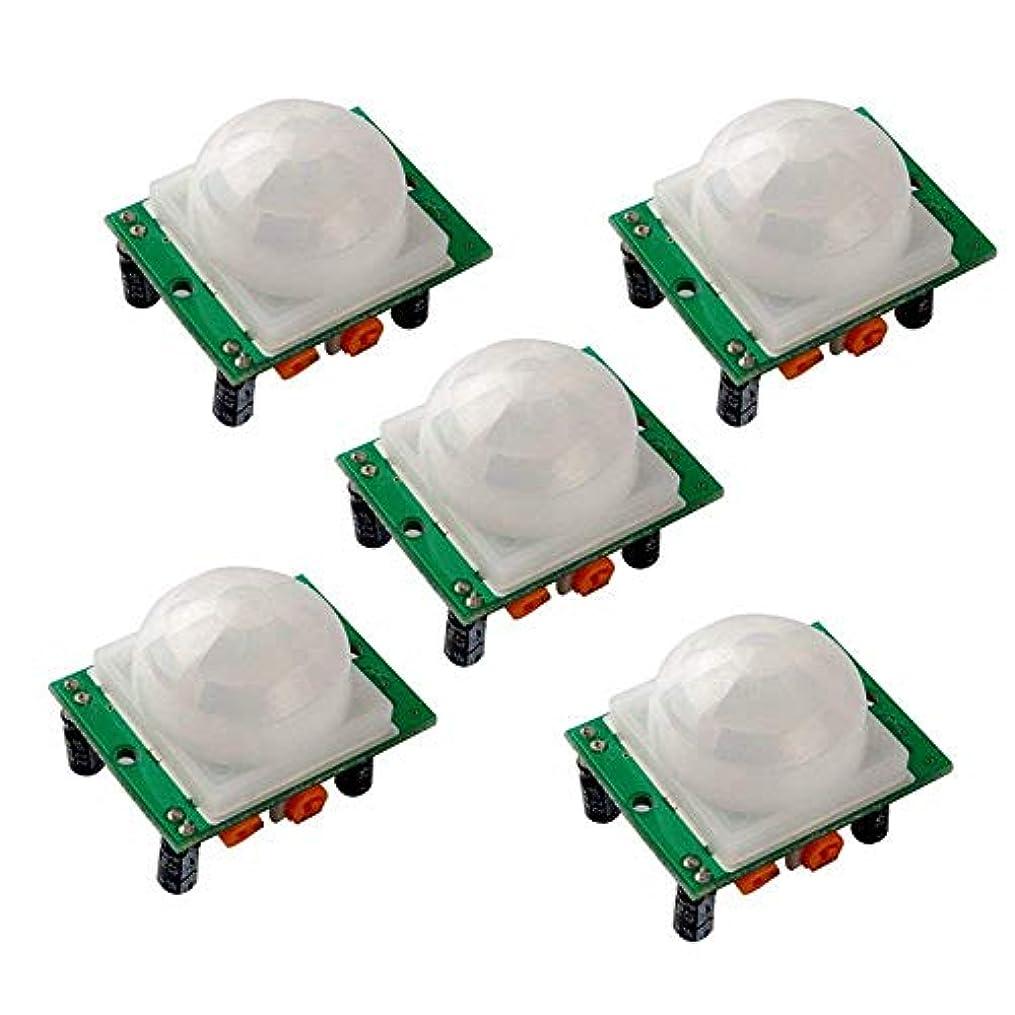 ペンフレンド法律により粘着性SODIAL Arduino UNO R3 Mega 2560 Nano用5PCS HC-SR501調整 Ir焦電赤外線PIRヒューマンセンサーモーションセンサー検出モジュール