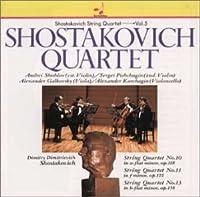 ショスタコーヴィチ弦楽四重奏曲集 Vol.5