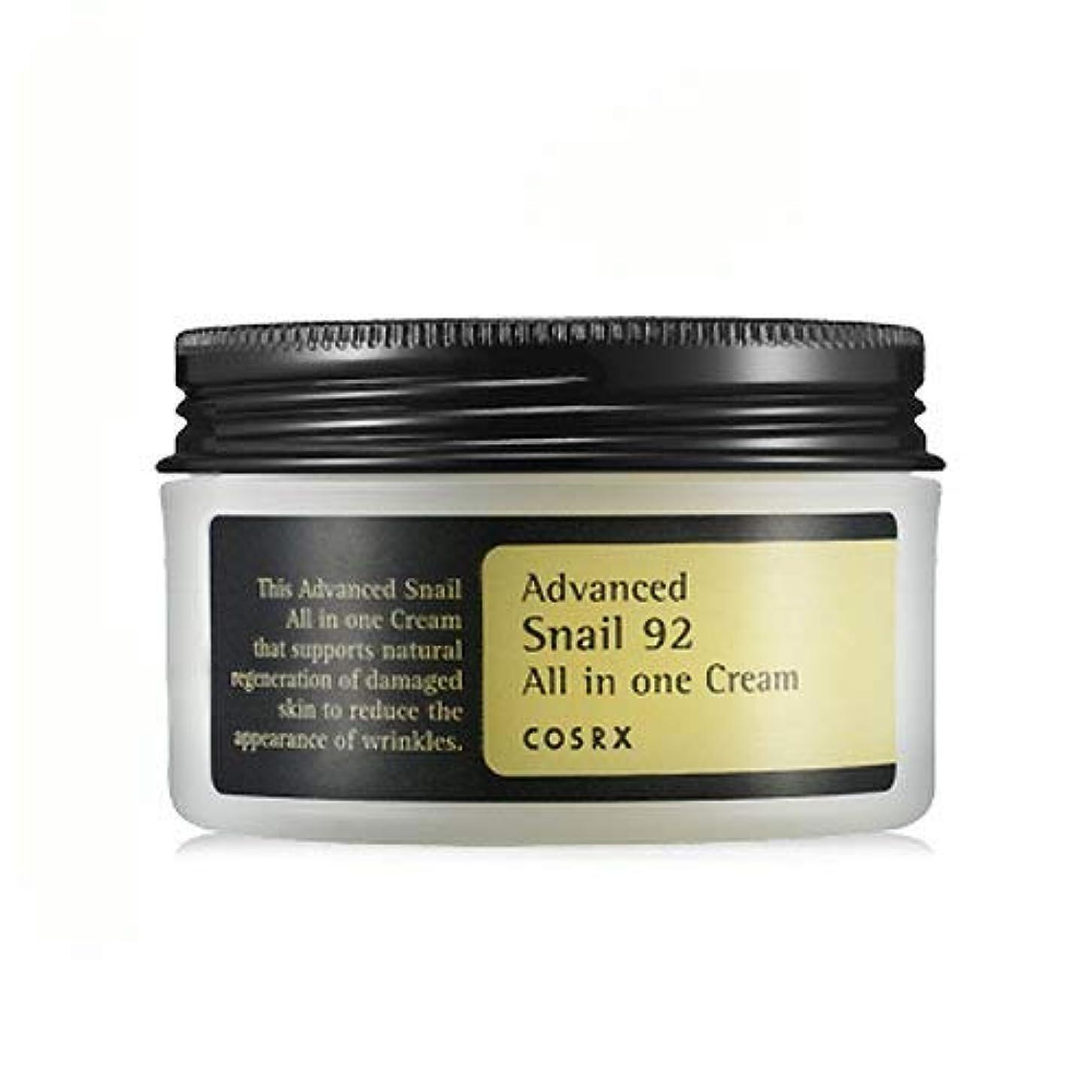 シミュレートする寄付する最終的に(3 Pack) COSRX Advanced Snail 92 All In One Cream (並行輸入品)