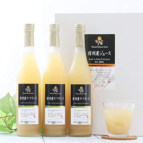 山下屋荘介 果汁100%ジュース ラ・フランス ( 500ml× 3本 ) 敬老の日 ギフト プレゼント 贈り物 贈答品 信州産 国産