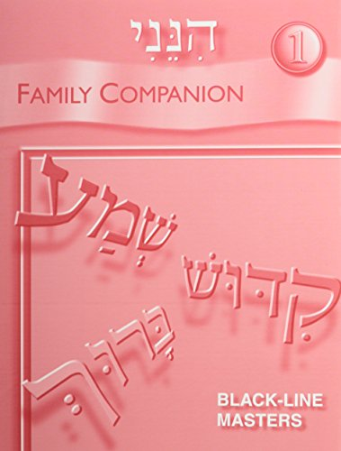 Hineni = The new Hebrew through prayer 1: Family companion