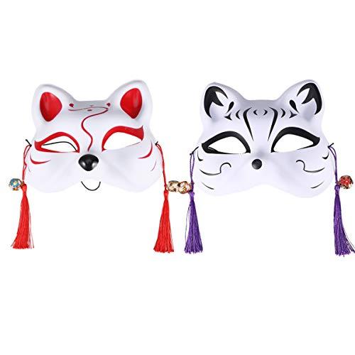 Amosfun 2pcs Fox Mask für Erwachsene und Kinder Japanische Kabuki Kitsune Cosplay Masken für Männer Frauen Party Kostüm Performance Supplies