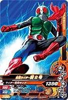 ガンバライジングナイスドライブ第3弾/D3弾/D3-037 仮面ライダー新2号 N
