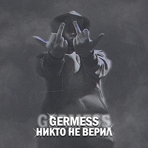 GERMESS
