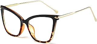 FEISEDY New Oversized Cat Eye Gl Frame Non prescription Eyewear for Women B2460 (Black-Leopard, 53)
