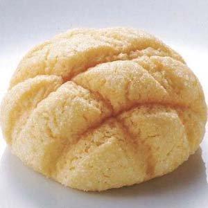 ミニメロンパン22g×10個 長期保存!便利な冷凍できるパン【冷凍パン】【朝食】(nh572042)
