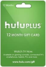 hulu plus 12 month gift subscription